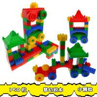 儿童梦幻小颗粒积木塑料拼插拼装益智玩具幼儿园拼搭拼接玩具