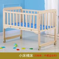 新生儿婴儿床实木无漆环保宝宝床简易儿童床多功能摇篮床拼接大床