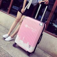 旅行箱行李箱密码箱镜面箱子登机箱20寸22寸24寸个性拉杆箱潮