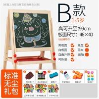 七巧板儿童画画板画架小黑板家用磁性支架式可升降宝宝小学生写字