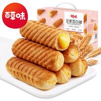 【百草味-手撕全麦面包棒800g】早餐营养蛋糕零食品小吃整箱