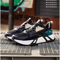【5折叠券】头文字D|361男鞋运动鞋2021春季新款潮流鞋子361度透气休闲鞋男士