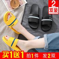 泰蜜熊【买1送1】2双装家居拖鞋女浴室防滑凉拖鞋软底可爱拖鞋女夏季