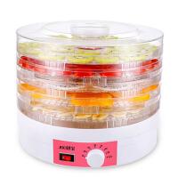 家用食品小型果蔬花茶脱水机食物肉类干果机水果烘干机