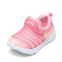 Pinkii/苹绮鞋柜 女童毛毛虫儿童鞋时尚休闲运动鞋一脚蹬跑步鞋