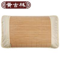 黄古林冬竹冰丝双面枕套夏季单人枕套凉席学生成人防滑枕头套