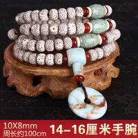 大厂星月菩提手串108颗佛珠海南原籽正月菩提子项链男女手链