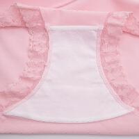 孕妇低腰全棉内裤棉托腹无痕内裤产妇透气大码内裤怀孕期