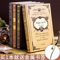 欧式复古笔记本子加厚个性创意日记本a5笔记本少女魔法书女大学生