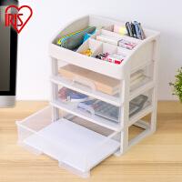 爱丽思IRIS 桌面文件收纳柜储物盒办公抽屉式整理家用塑料收纳箱