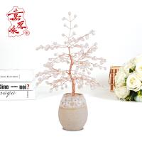 家居客厅装饰品粉水晶树生日礼物寓意招桃花旺姻缘小摆件