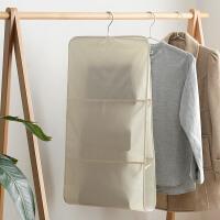 牛津布包包挂袋 布艺衣柜衣架悬挂式墙挂式收纳储物袋65977 杏色3层网袋 79*41cm