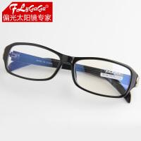 2016男女款正品抗疲劳防辐射眼镜潮流时尚平光镜电脑镜护目镜