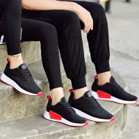 货到付款 健身房运动鞋女韩版情侣休闲鞋原宿风学生女鞋百搭跑步鞋