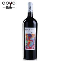傲鱼智利原瓶进口红酒 赛丽娜珍藏西拉红葡萄酒2013年1500ml*1