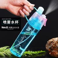 【品质精选】喷雾水杯女食品级塑料运动水杯多功能喷水水壶学生儿童军训水杯黑科技产品