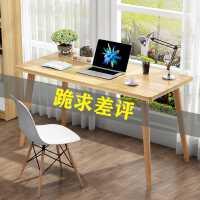 笔记本电脑台式桌书桌简约北欧现代卧室家用小桌子小户型全套桌椅