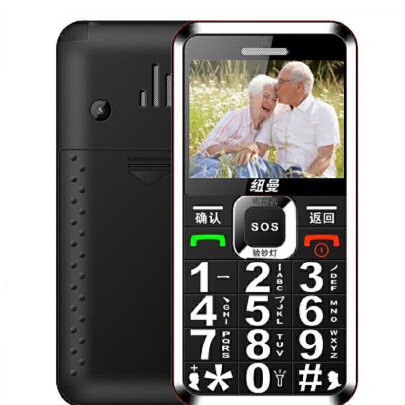 纽曼 L66直板按键大字大声大屏老人机中老年人功能机手机 支持礼品卡