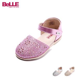 【清仓特惠】百丽童鞋儿童皮鞋2017夏季新款婴幼童学步鞋宝宝鞋单鞋女童走路鞋DE5835