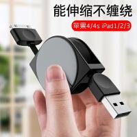 苹果4s数据线iphone4充电线手机四1平板电脑ipad2充电器头通用3短
