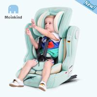 儿童安全座椅套餐0--12岁宝宝车载座椅通用ISOFIX硬接口