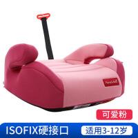 儿童座椅增高垫简易便携坐垫ISOFIX接口3-12周岁汽车