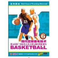 正版dvd碟片现代篮球基本技术6篮球教学教材1DVD光盘