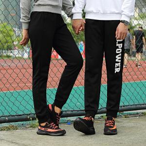 赛琪运动裤男女长裤新款小脚透气修身跑步裤针织卫裤情侣长裤