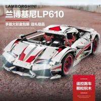 乐高积木电动遥控车拼装玩具机械组男孩高难度模型兰博基尼赛车