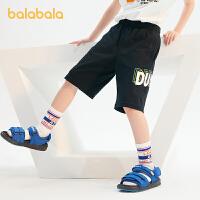 【5.8品类日 2件6折:59.4】巴拉巴拉儿童裤子男童短裤运动裤2021新款夏装中大童薄款透气时尚