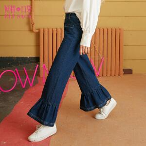 【每满200减100 上不封顶】妖精的口袋Y冬装新款荷叶边阔腿裤裤脚宽松深色休闲牛仔裤女