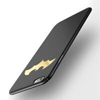 iphone6S手机壳磨砂苹果7男款i8硬壳苹果6splus保护壳全包硅胶7plus