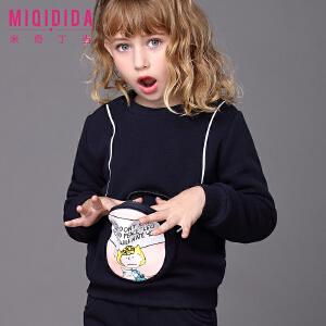 【满200减100】米奇丁当童装2017冬装新款女童长袖童装儿童中大童卡通加绒两件套宝宝卫衣套装
