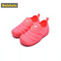 【每满200减100】巴拉巴拉童鞋女童运动鞋夏季2018新款小童透气慢跑鞋时尚儿童鞋子