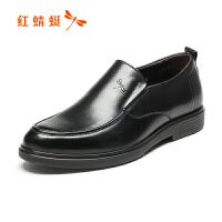 红蜻蜓商务皮鞋真皮圆头日常实惠英伦男式鞋商务休闲蝎子男