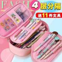 小学生文具盒笔袋女韩国简约女生小清新可爱文具袋儿童创意铅笔盒