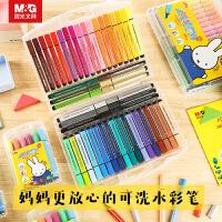 晨光文具大容量水彩笔涂鸦绘画儿童儿童幼儿园 ACPN027512/24/36/48色小狐希里可水洗水彩笔套装