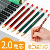 2B自动铅笔2.0粗芯小学生专用考试铅笔2比写不断笔芯笔芯按动式