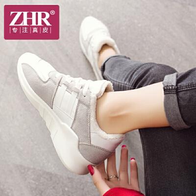 ZHR秋冬季新款韩版小白鞋加绒棉鞋平底运动鞋休闲鞋真皮女鞋韩版运动鞋 加绒内里