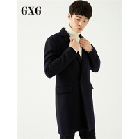 GXG大衣男装 冬季男士青年时尚藏青色长款羊毛呢大衣外套男