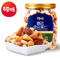 【百草味-精选混合果仁1030g】每日坚果混合坚果罐装休闲零食