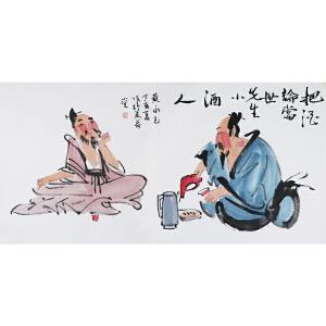 黄永玉《把酒问当世》国画大师