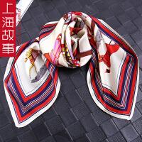 上海故事100%真丝桑蚕丝百搭围巾印花小方巾小丝巾女多功能礼盒装