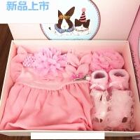 夏天婴儿礼盒新生儿女宝宝薄全棉哈衣套装公主服满月百天蕾丝礼服