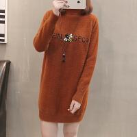 半高领女士毛衣中长款仿水貂绒毛绒绒针织衫新款韩版百搭打底衫潮