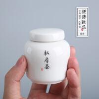 便携茶盒迷你存花茶叶罐子通用小号密封罐书法