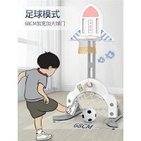 儿童篮球架室内可升降家用投篮框幼儿3岁宝宝球类玩具