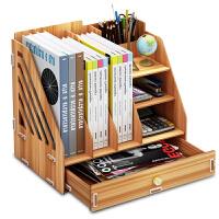 办公室收纳盒用品文件文具书立笔筒资料架置物整理架