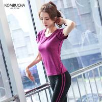 【限时秒杀】Kombucha瑜伽健身套装女士修身显瘦速干吸汗跳操健身跑步短袖长裤两件套KX8041T2