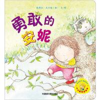 小小聪明豆绘本第1辑:勇敢的安妮